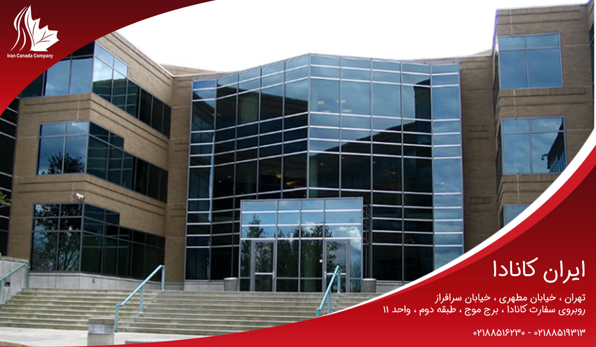 سفارت کانادا در ابوظبی