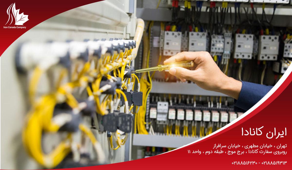روش کار مهندسین برق در کانادا