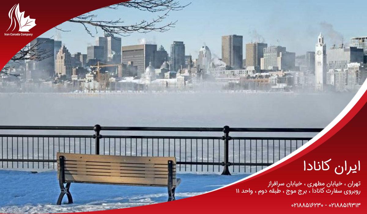 بارش برف در شهر مونترال