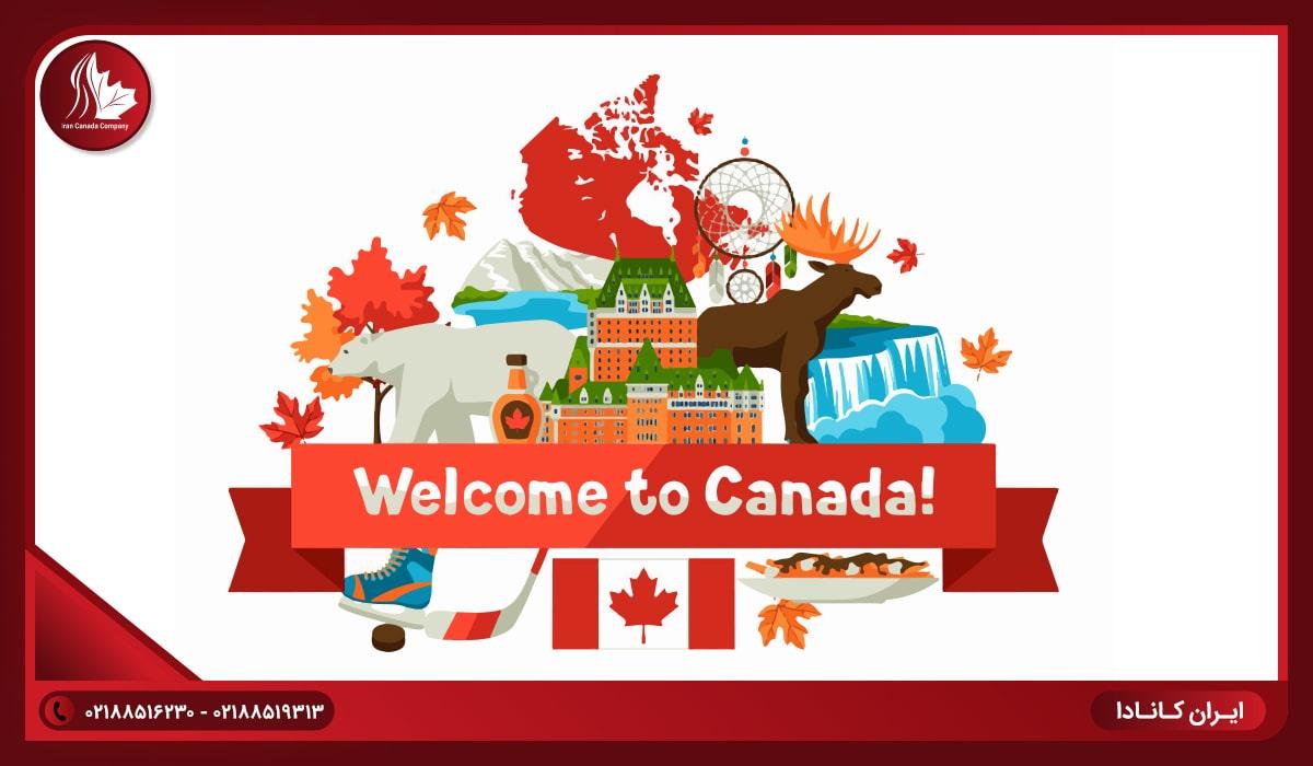 دانستنی-های-پیش-از-مهاجرت-به-کانادا