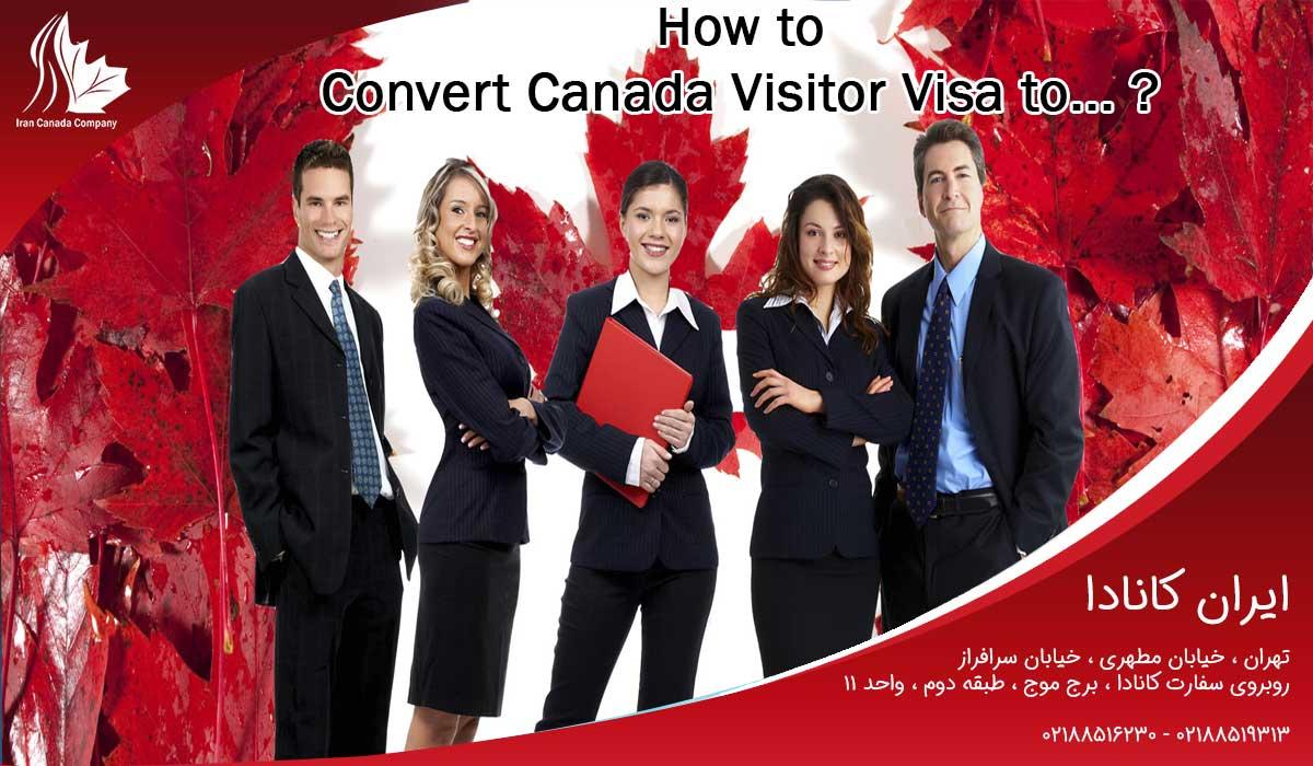 تبدیل ویزای توریستی به ویزای کار