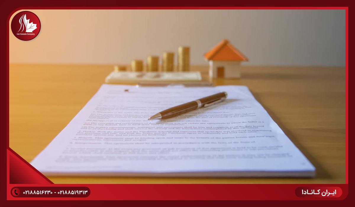 قوانین-اجاره-خانه-در-کانادا