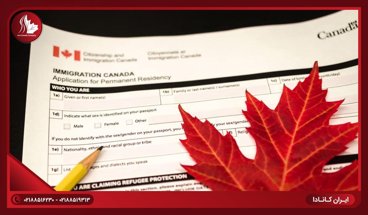 راهنمای جامع مدارک لازم جهت پذیرش کانادا به تفکیک نوع ویزای اقامتی