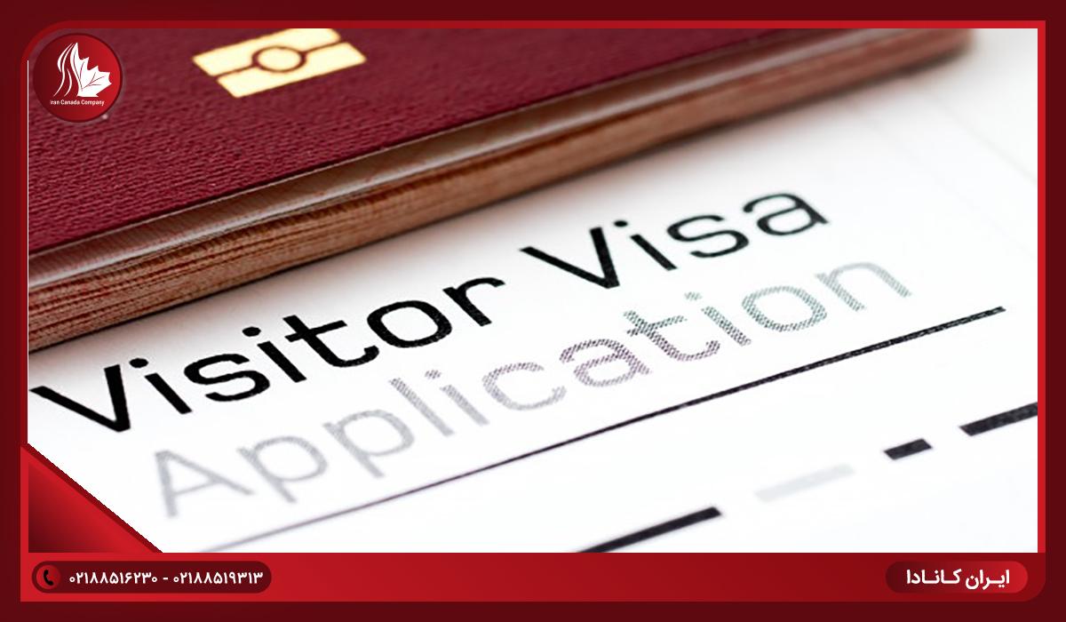 مراحل اخذ ویزای 5 ساله کانادا
