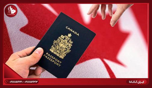 دلایل ریجکت شدن ویزای تحصیلی کانادا