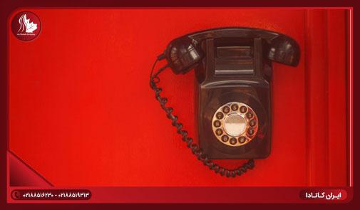 پیش شماره های تلفن های کانادا