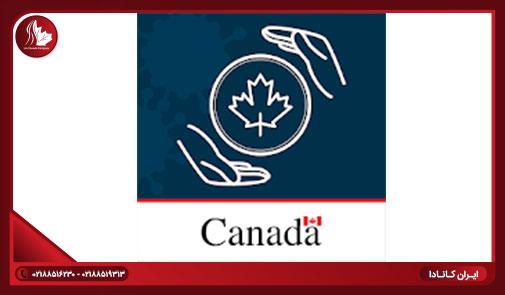 اپلیکیشن arrivecan برای سفر به کانادا