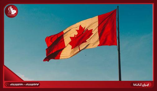ویزای همسر دانشجو کانادا