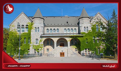 دانشگاه کویینز کانادا